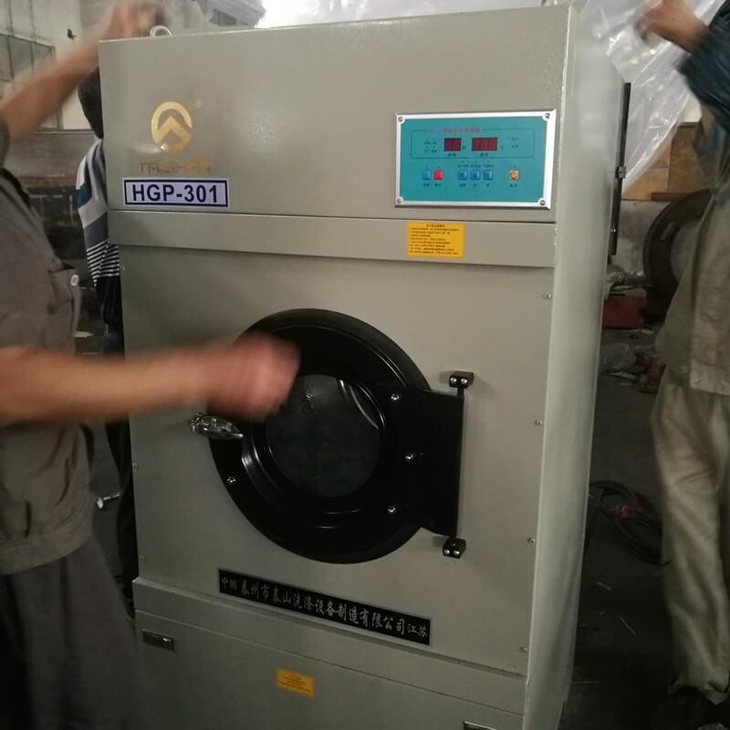 15Kg工业烘干机,洗衣房烘干机,蒸汽电加热烘干机