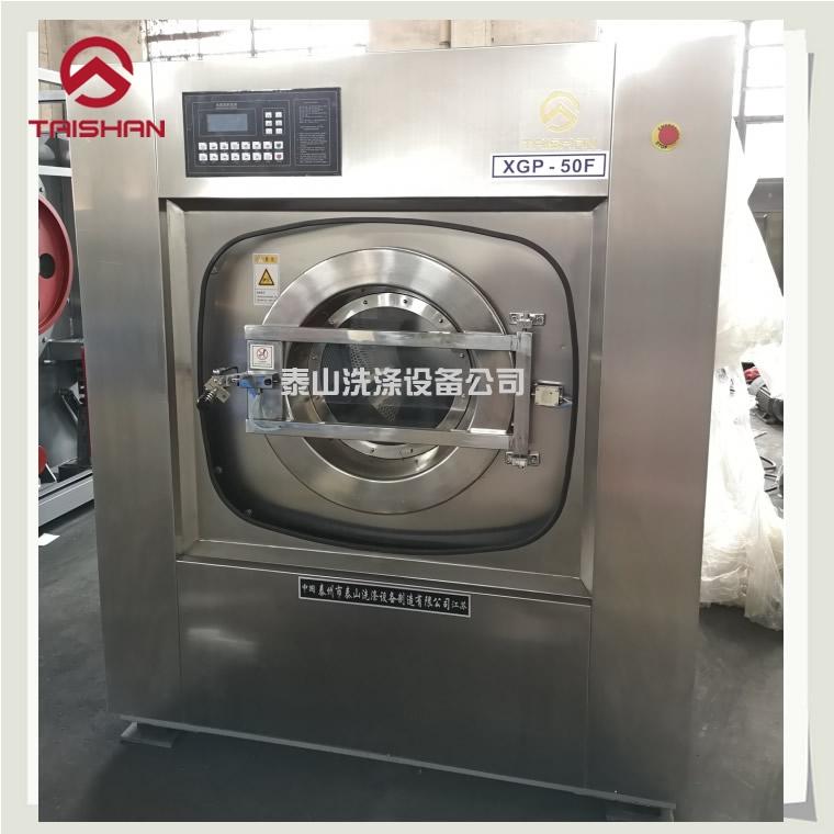 50Kg全自动洗脱机,洗脱两用机50公斤,水洗厂,宾馆酒店洗衣机