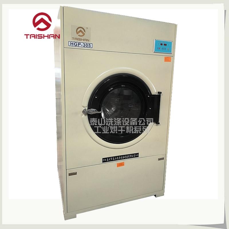 50Kg普通大容量工业烘干机,干衣机,烘干设备,毛巾衣服床单